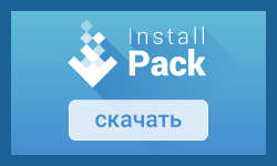 Installpack Download Partners SecureAPlus